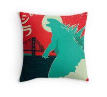 Godzilla: All Hail the King Throw Pillow