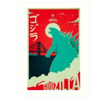 Godzilla: All Hail the King Art Print