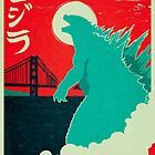 Godzilla: All Hail the King by MNMStudios