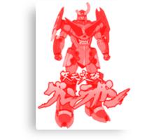 Gurren Laggan Red Version! Canvas Print