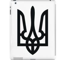 Ukraine iPad Case/Skin