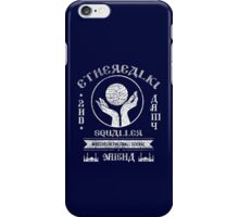 SQUALLER - 2nd Army  iPhone Case/Skin