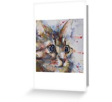 Intent Greeting Card