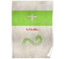 Ghibli Minimalist 'Spirited Away' Poster