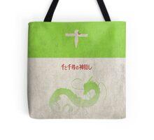 Ghibli Minimalist 'Spirited Away' Tote Bag