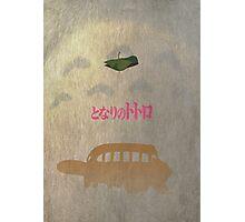 Ghibli Minimalist 'My Neighbour Totoro' Photographic Print