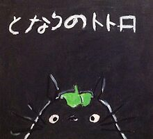 My neighbor totoro by AptlyArtsy