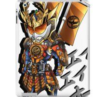 Triumphant Orange iPad Case/Skin