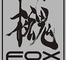 FOX Engine (black) by Snavis
