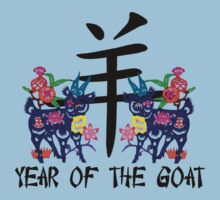 Year of The Sheep Goat Ram Kids Clothes