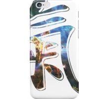 Carina Nebula Mystic Mountain | Chi Symbol | Fresh Universe iPhone Case/Skin