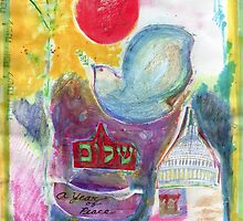 Rosh Hashanah, the Jewish New Year by GolmantGallery
