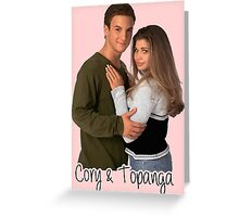 Cory & Topanga Greeting Card