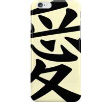 Love - Kanji iPhone Case/Skin