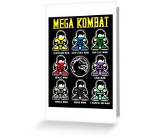 Mega Kombat Greeting Card