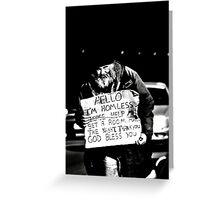 Help me Greeting Card