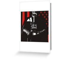 The Galactic Empire Strikes First Greeting Card