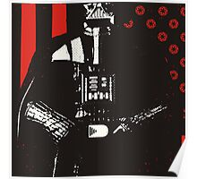 The Galactic Empire Strikes First Poster