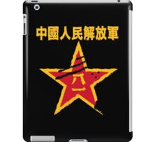 Fallout People's Liberation Army logo iPad Case/Skin