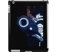 Sharp Like Spike iPad Case/Skin