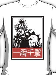 Akuma Raging Demon Obey Design T-Shirt