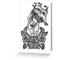 Captain Of The Ship Greeting Card