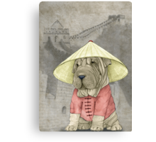 Shar Pei on the Great Wall Canvas Print