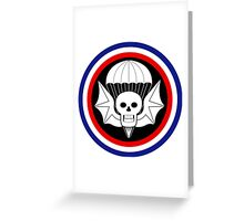 502nd Airborne Infantry Regiment - WWII Greeting Card