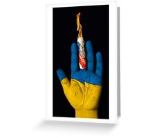 Ukraine: Fate is in your hand. Greeting Card