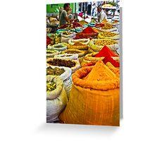 Masala Bazaar Greeting Card