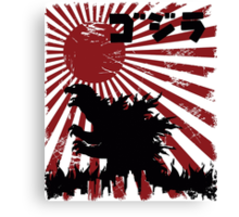 King  Kaiju Canvas Print