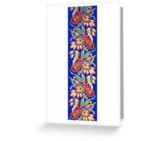 Ukulele Pattern (Blue) Greeting Card