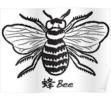 Bee Black & White Poster