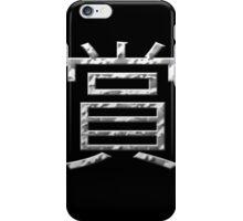 Premo Black and White iPhone Case/Skin