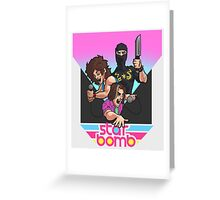 Starbomb Greeting Card