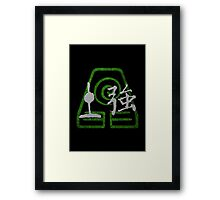 Earthbending Framed Print