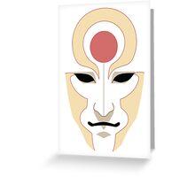 Amon Mask Greeting Card