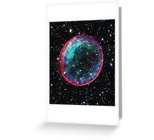 Bubble Supernova   Mathematix by Sir Douglas Fresh Greeting Card