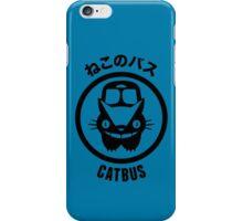 ねこのバス • CATBUS iPhone Case/Skin
