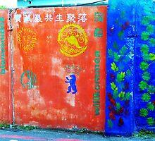 treasure hill artist village,Taipei Gongguan  by 黃 黃