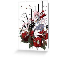 Yuno Gasai, Everyone's favorite Yandere Greeting Card