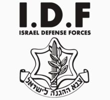 IDF Israel Defense Forces - with Symbol - ENG Kids Clothes