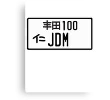 License Plate - JDM  Canvas Print