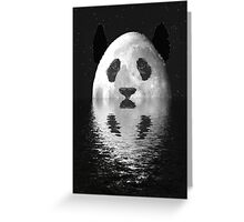 panda water planet Greeting Card