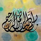 Bismillah painting by HAMID IQBAL KHAN