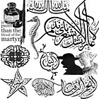 Tattoos on Arabic Calligraphy by HAMID IQBAL KHAN