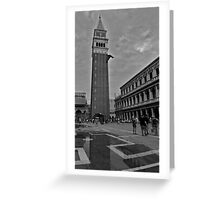 San Marco in Flight Greeting Card