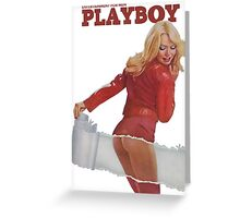Playboy March 1975 Greeting Card