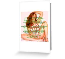 The Vision of You Greeting Card