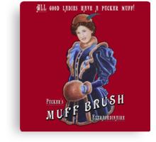 Pucker's Muff Brush Extraordinaire Canvas Print
